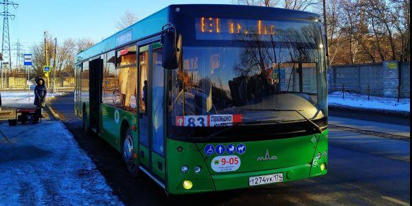 Rusya'da Belediye Toplu Taşıma Operatörü, filosunu Allison donanımlı LNG otobüslerle yeniliyor