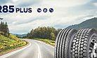 Pirelli yeni midibüs lastikleri zorlu şartlara meydan okuyor