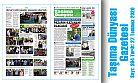 Taşıma Dünyası Gazetesi 27 Temmuz 2020 PDF
