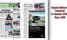 Taşıma Dünyası Gazetesi 6 Temmuz 2020 PDF