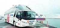 İDO ve Metro işbirliği başladı
