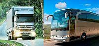 Mercedes Otobüs Kamyon Mayıs kampanyası