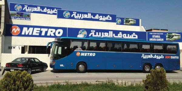 Türk otobüsçülüğündeki kalite dünyada bir numara
